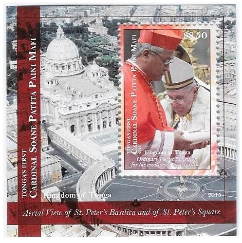 Cardinal Mafi S/S